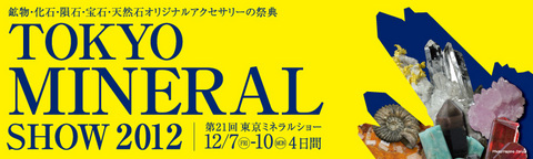 m_2012.jpg